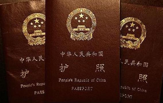 【秘鲁】跑到秘鲁-签证指南