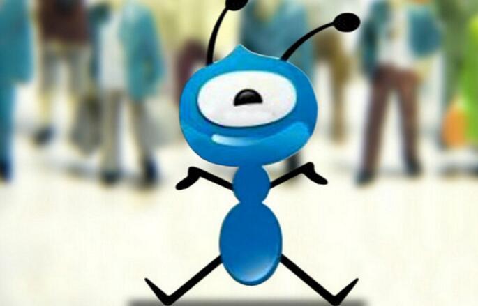 授精宝方法花呗青蛙的计算蚂蚁体外支付利息图片