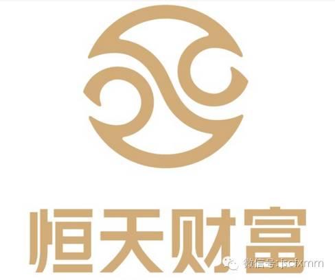 本期嘉宾团队 恒天财富集团于2011年3月成立,总部设立于北京,注册