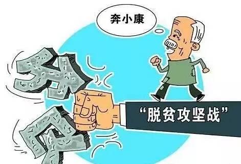 山西兴县蹚出生态扶贫路 :绿树栽起来 口袋鼓起来