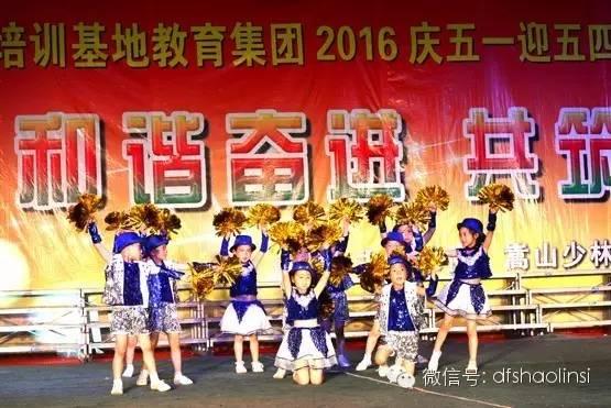 少林武术学校五四晚会上女子系学生带给大家舞蹈节目