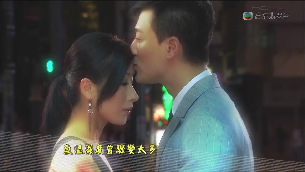 """中的""""谈情""""比""""破案""""更好看,这剧看中的是林峰帅男感觉,而他与杨怡""""图片"""