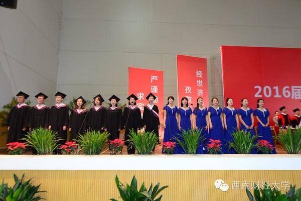 毕业典礼 不说再见,后会有期 今天,我们毕业了