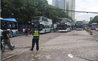 由于贵阳火车站地铁及飞机坝改造项目施工