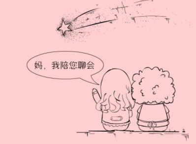 燕子风筝简笔画图片大全