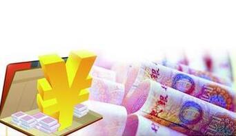 债券基金排名_工作收入证明范本_债券利息收入计入