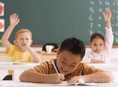 立完成学习任务上课认真听讲做作业时专心致志积极动手脑对幼儿进行