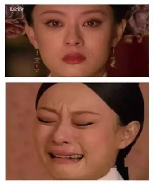 哭的特别伤心的表情