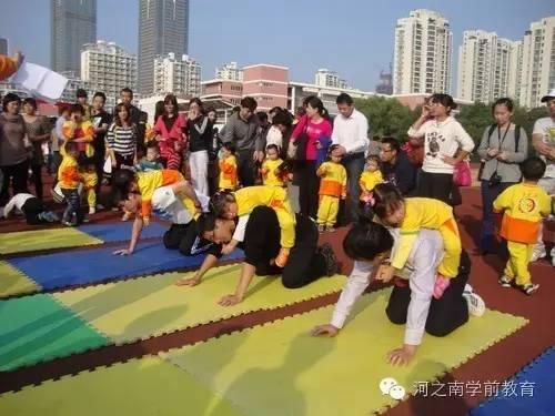【教师篇】幼儿园亲子活动方案大全(小中大班