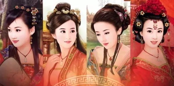 中国古代四大美女相信大家都知道,分别:西施,貂蝉,王昭君,杨玉环.