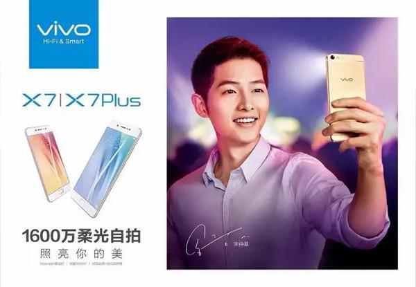 vivox7手绘pop海报