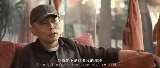 葛优舒淇所演的电影