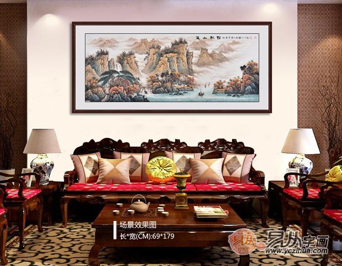 沙发上客厅背景墙挂什么画