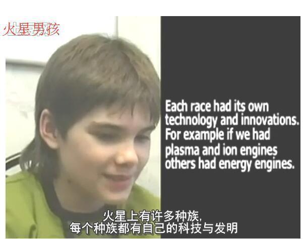 最近几年很火的火星男孩波力斯卡就是一个传奇,他自称来自火星,而且图片