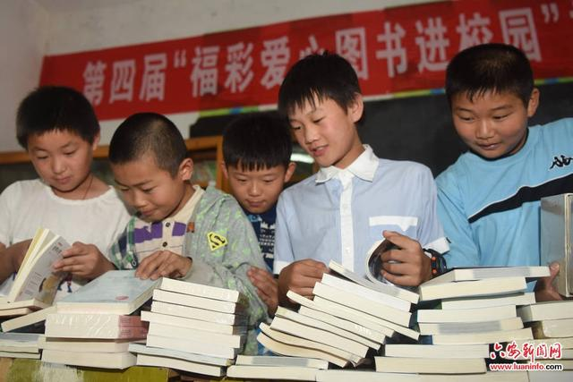 福彩爱心图书进校园 六安市5所学校受益