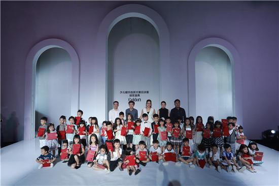 总决赛现场,宝宝组(3-4岁),儿童组(5-6岁),少儿组(7-9岁)选手依次完成