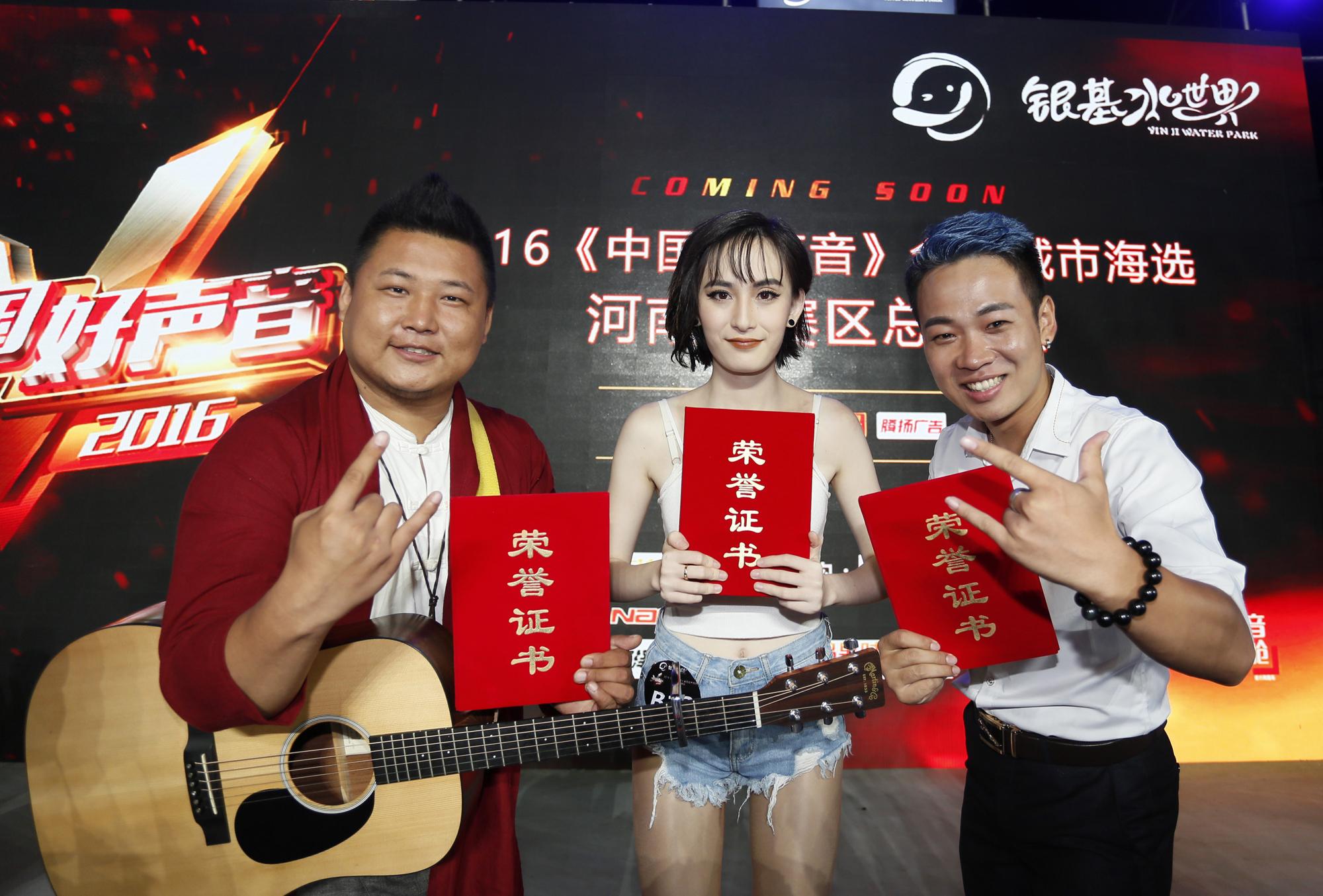 2016中国好声音河南省赛90后女孩黄秋婷夺冠图片