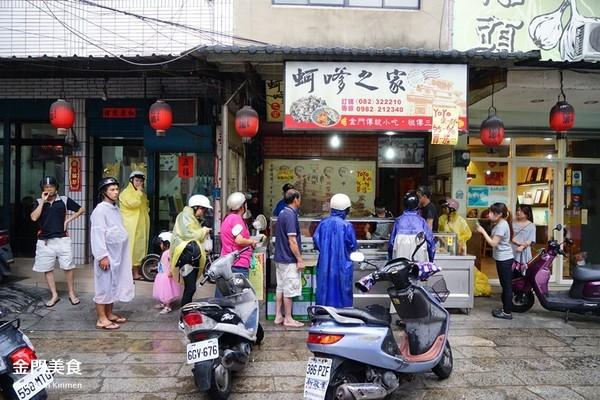 台湾金门岛图片