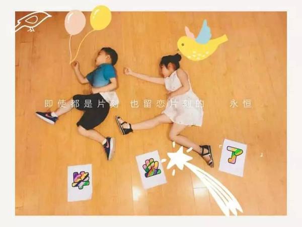 来自湘城中心幼儿园的创意毕业照,萌萌哒!图片