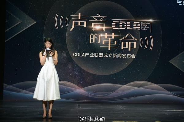 乐视发起CDLA产业联盟:强推Type-C无损音乐的照片 - 1