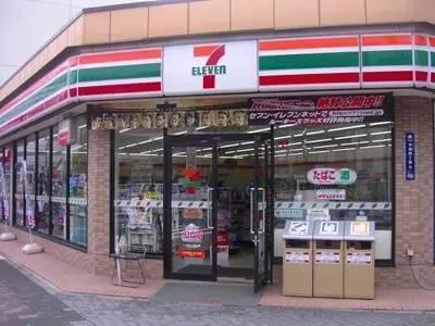 暑期【日本】旅游最高效购物指南