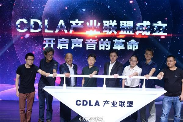 乐视发起CDLA产业联盟:强推Type-C无损音乐的照片 - 6