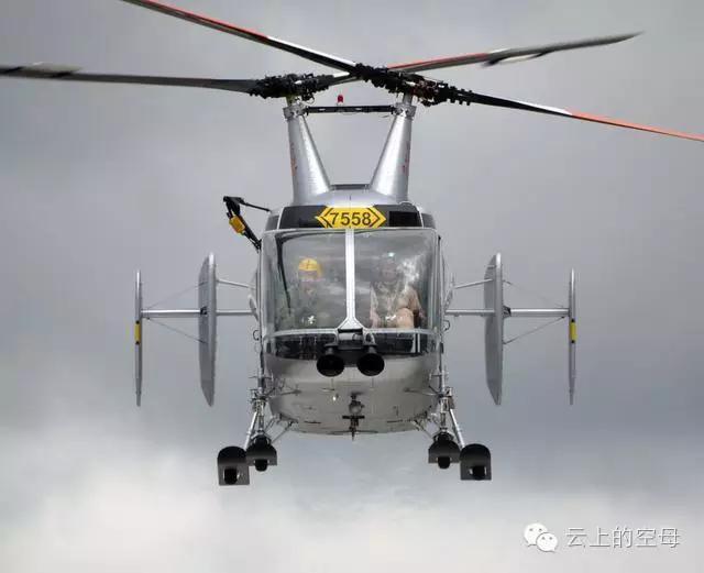 hh-43直升机:独特的交叉双旋翼图片