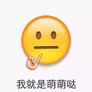 最近还有个叫winigreeni的艺术家 把台球画成这套emoji的样子 这画风图片