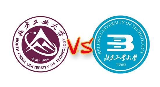 北京工业大学标志图片