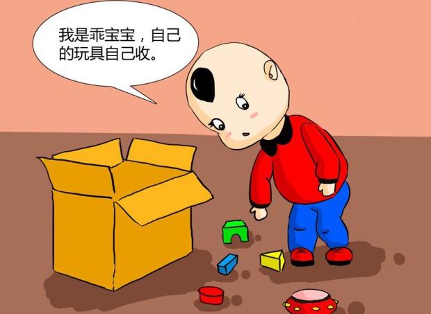 漫画画漫画宝宝让家规不做熊孩子家长柴废图片