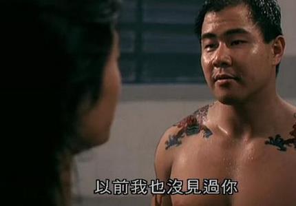 贺力王监狱电影完整版