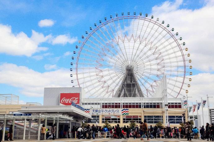 大阪自由行の通关攻略