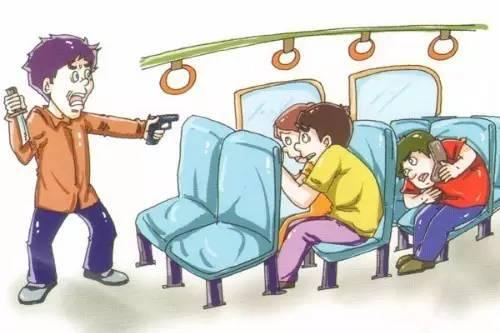 公交啪啪啪漫画