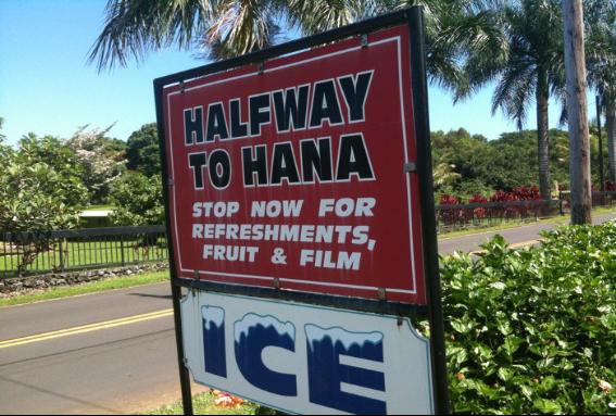 绝对不能错过夏威夷哈纳公路的八大理由