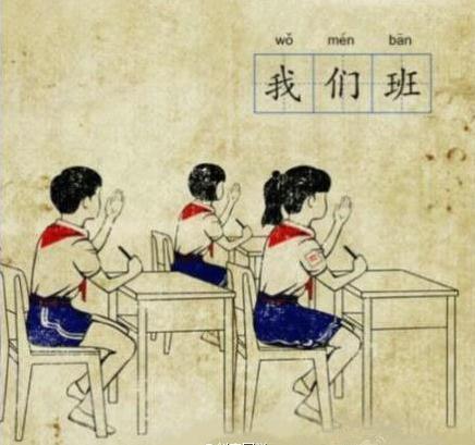 最美的双语句子:执子之手,与子偕老,你喜欢哪句