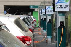 新能源汽车购车手册(一)摇号篇