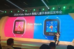 乐视Kido Watch儿童智能手表发布:698元4G全网通