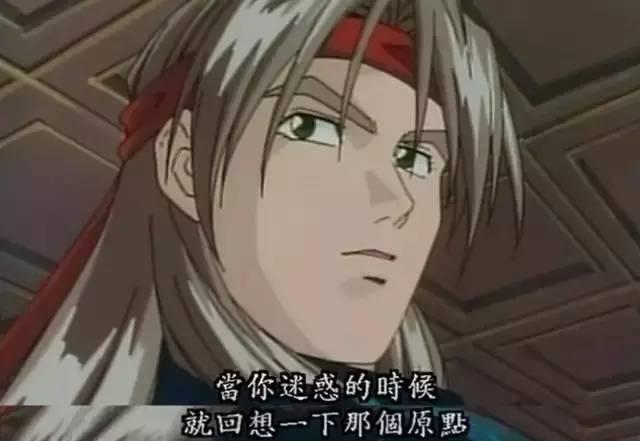 中华英雄漫画