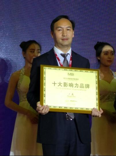 7天获2015年度十大影响力经济型酒店品牌