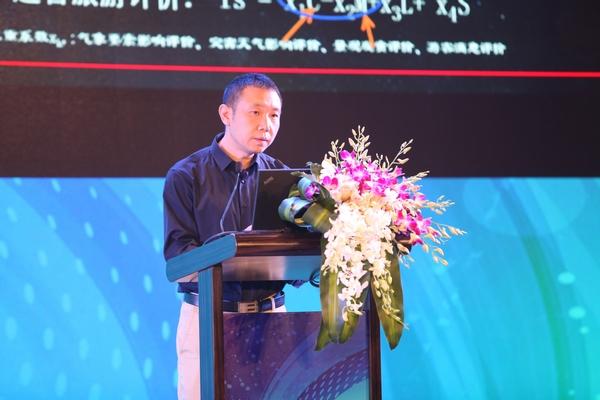 中国天气网刘汉博:气象携手旅游 指引游客出行