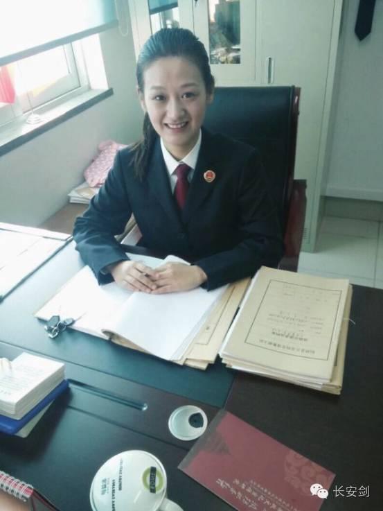 2016年7月1日15点,浙江省仙居县检察院助理检察官胡雨晴,她告诉长安君