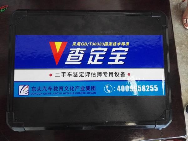 中国二手车行业第三次增长期将至-新时代你准