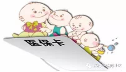 杭州 人保车险 官网快速报价 点击试算