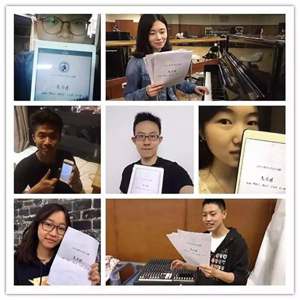 季 北京大学 燕园情 阿卡贝拉全新演绎
