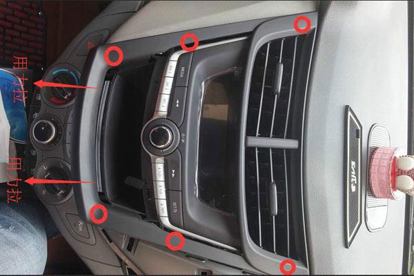 怎么装空调步骤图解
