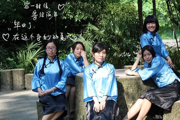 浙江师范大学bbs_浙江师范大学行知学院 / 林初蕾