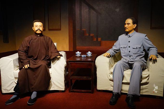 李大钊与孙中山。