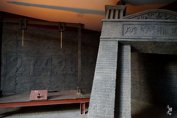 李大钊被绞刑于北京京师看守所