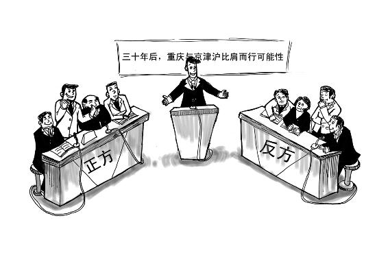 医者 中国梦背景图
