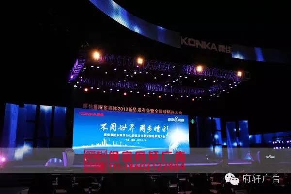 京津冀协同发展下 分析保定市文化创意产业的发展